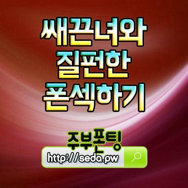 강남구청역왕갈비탕