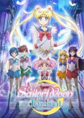 Sailor Moon Eternal - The Movie