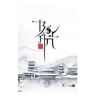 Bốc Án ebook PDF EPUB AWZ3 PRC MOBI