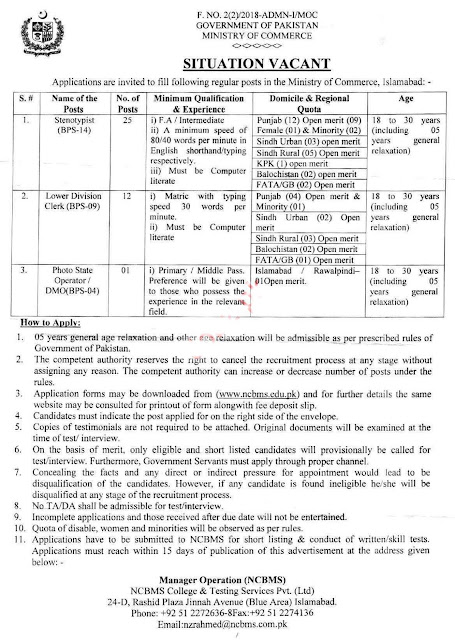 Ministry Of Commerece Jobs 2020