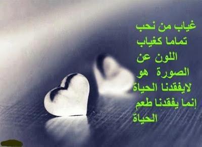 حكم عن الحب الصادق