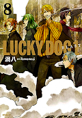 Lucky Dog 1 Blast