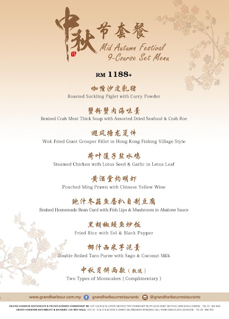Grand Harbour Restaurant Mid Autumn Festival 9 Course Set Menu