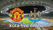 مباراة مانشستر يونايتد ونيوكاسل يونايتد بث مباشر بتاريخ 21-02-2021 الدوري الانجليزي