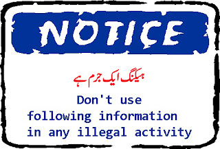 protecting computer from hackers hacking tutorial hacking courses computer software books in urdu pdf free download hacking tutorial straining in urdu