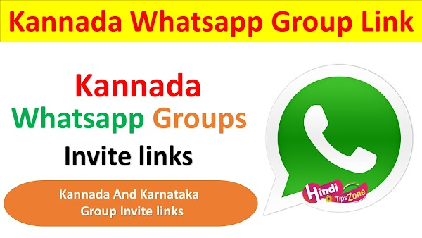 Kannada Love WhatsApp Group Link | Kannada and Karnataka Love WhatsApp Group Links