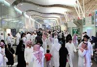 Fiera internazionale del Libro di Riad  (Arabia Saudita)