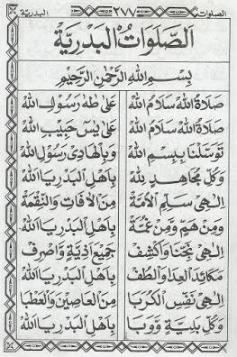 Lirik Sholawat Badar