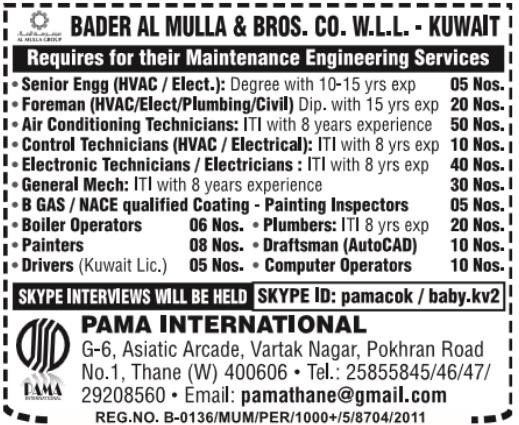 Job vacancies in Bader Al Mulla & Bros company Kuwait