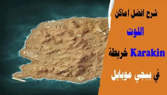 Karakin Map
