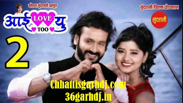 Chhunur Chhunur Pairi Baje Re Gori - dj NaGesh RJN Tapori Mix