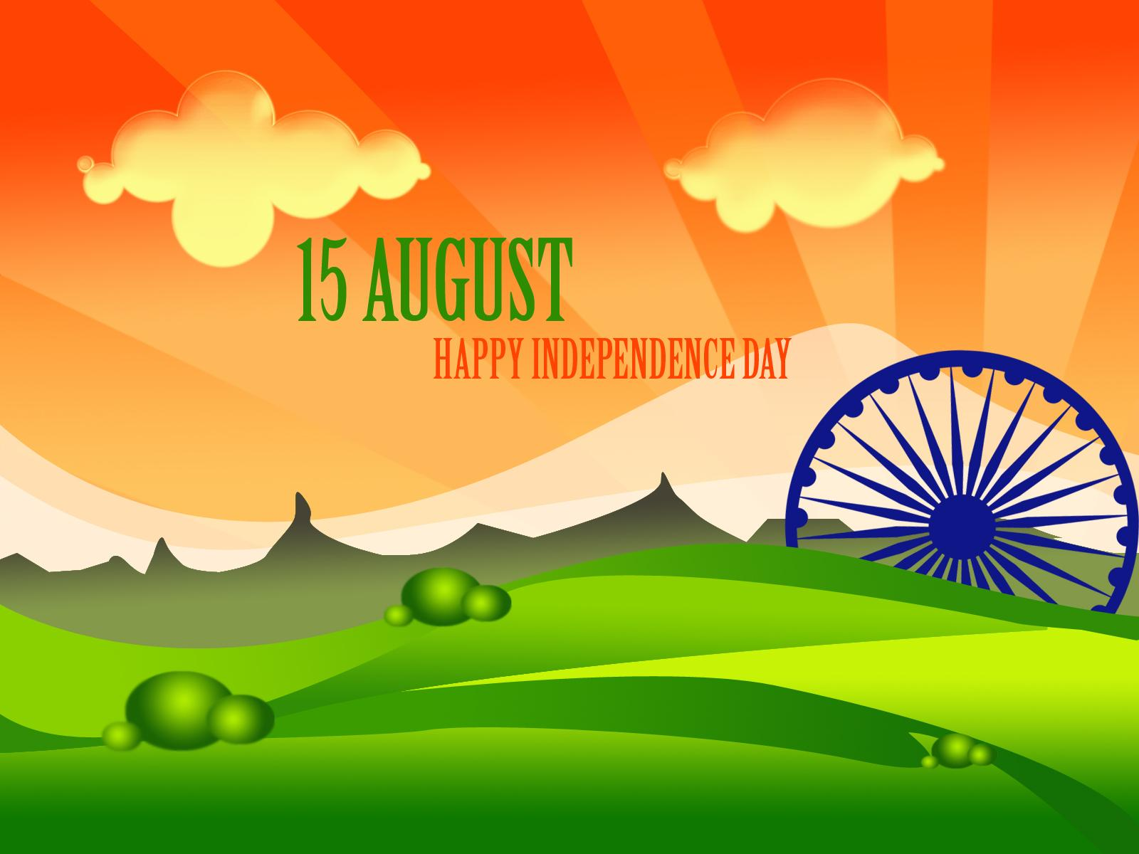 independence day sms, wishes, quotes,wallpaper - hamara hindustan
