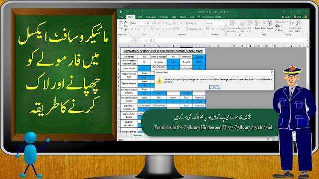 BEST TIP HOW TO LOCK AND HIDE FORMULA IN EXCEL