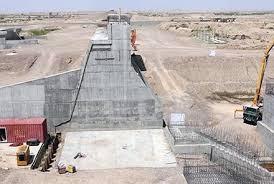 Kamal Khan Dam