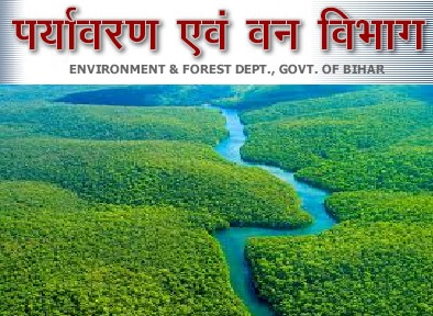 Bihar Environment & Forest Dept Recruitment 2017 Eligibility & Selection Process