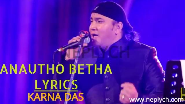 Anautho betha bhayechha Lyrics - Karna Das and Madhyanha