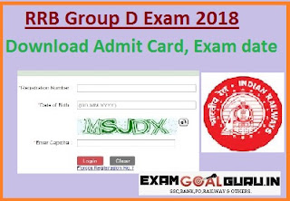 Railway Group D 2018 Download Admit Card