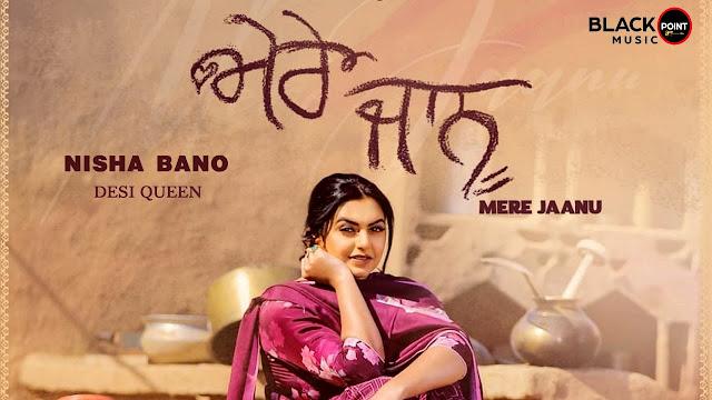 Mere Jaanu – Nisha Bano Lyrics