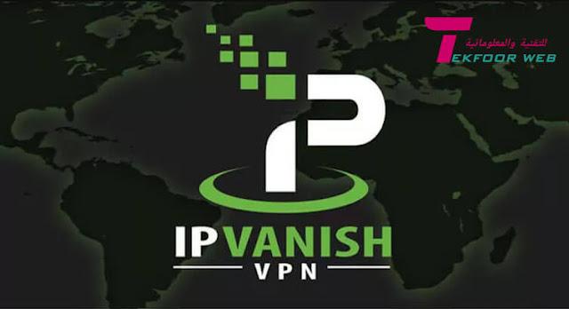تحميل افضل برنامج vpn للاندرويد مدفوع لفتح المواقع المحجوبة IPVanish