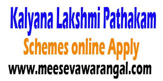 Kalyana Lakshmi Pathakam Schemes online Apply