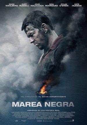 Poster Deepwater Horizon 2016