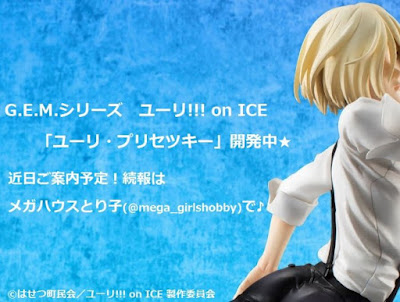 "G.E.M Yuri Plisetsky de ""Yuri!!! on ICE"" - MegaHouse"
