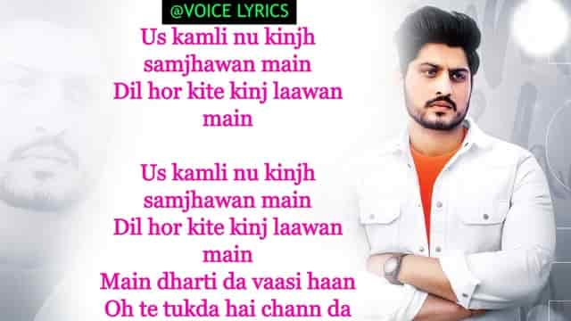 Dil Nahi Mannda Lyrics In English