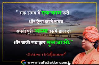 TOP 10 Best Time Quotes in hindi 2021-safaltakior.com
