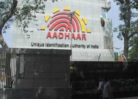(Registration) Baal Aadhar Card | Apply Online Application form