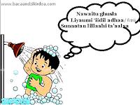 Bacaan Niat Mandi Hari Raya Idul Fitri dan Idul Adha Arab Latin dan Terjemahannya