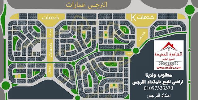 خريطة امتداد النرجس الجديدة التجمع الخامس القاهرة الجديدة