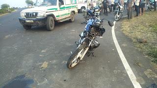 दो मोटरसाइकिल का हुआ एक्सीडेंट, दो व्यक्ति हुए गंभीर रूप से घायल