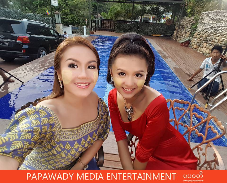 Ni Ni Khin Zaw , Ei Chaw Po and Shwe Mhone Yati Starring Together For Myanmar Shwe Pyi Nan Thanakhar TV Commercial Video
