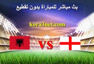 مباراة انجلترا والبانيا