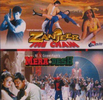 Download Zanjeer The Chain [1998-MP3-VBR-320Kbps] Review