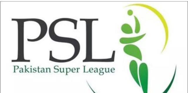 PSL season 4 security, the ICC, declared arrangements