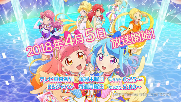 Aikatsu Friends! Batch Episode 1 – 50 Subtitle Indonesia