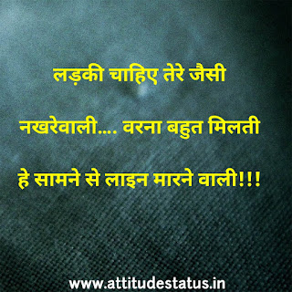 attitude status for boys in hindi on blue background