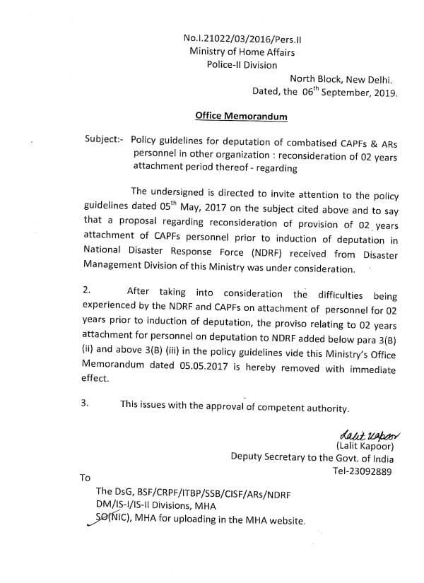 deputation-of-capf-ar-personnel-circular-06-09-2019-paramnews