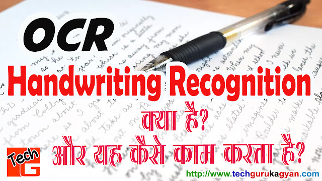 OCR-Handwriting-Recognition
