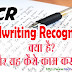 OCR Handwriting Recognition kya hai?