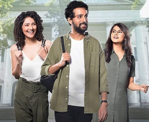 Prem Tame Full Movie Download And Watch Online - Cast, Release Date, Story