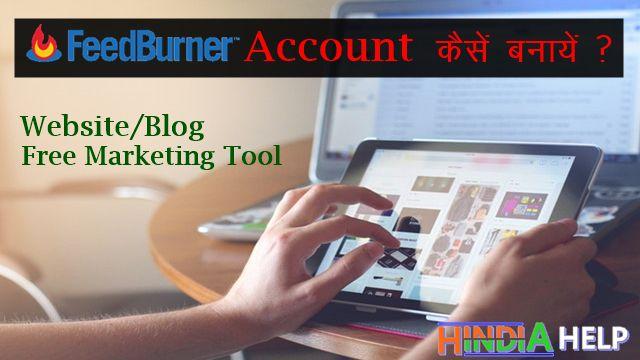 Feedburner क्या है FeedBurner Account कैसे बनाये : नमस्कार दोस्तों आज इस Post में आपको Feedburner क्या है और Feedburner Account कैसे बनाये के बारे में बताने वाले है