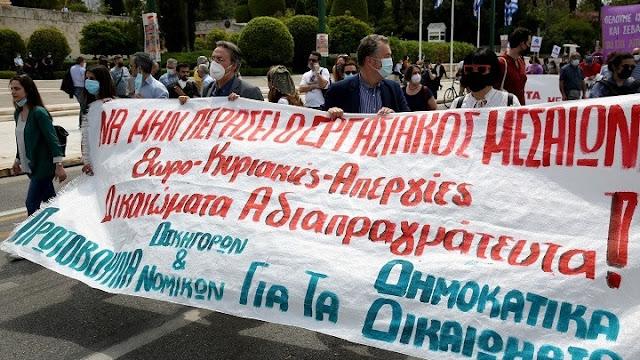 Εργατικό Κέντρο Ναυπλίου - Ερμιονίδας: Μαζική συμμετοχή στη σημερινή απεργιακή κινητοποίηση
