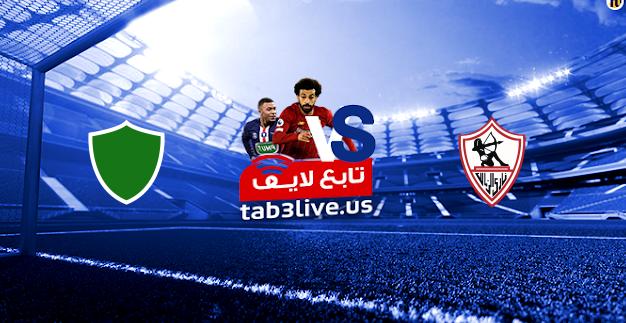 نتيجة مباراة الزمالك ومولودية الجزائر اليوم 2021/02/12  دوري أبطال أفريقيا