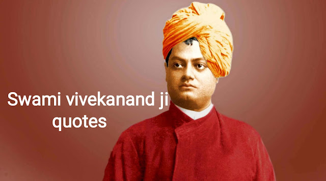 Swami vivekanand ji quotes in hindi, Swami vivekanand ji quotes