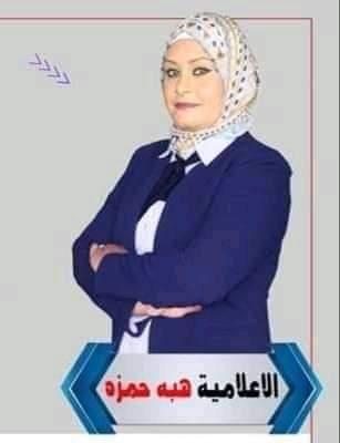 الإعلامية هبه حمزه تهنئ القيادة السياسية والشعب المصري بالعام الميلادي الجديد