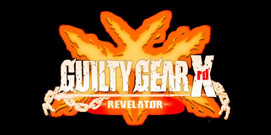 Suivez toute l'actu de Guilty Gear Xrd : Revelator sur Japan Touch, le meilleur site d'actualité manga, anime, jeux vidéo et cinéma