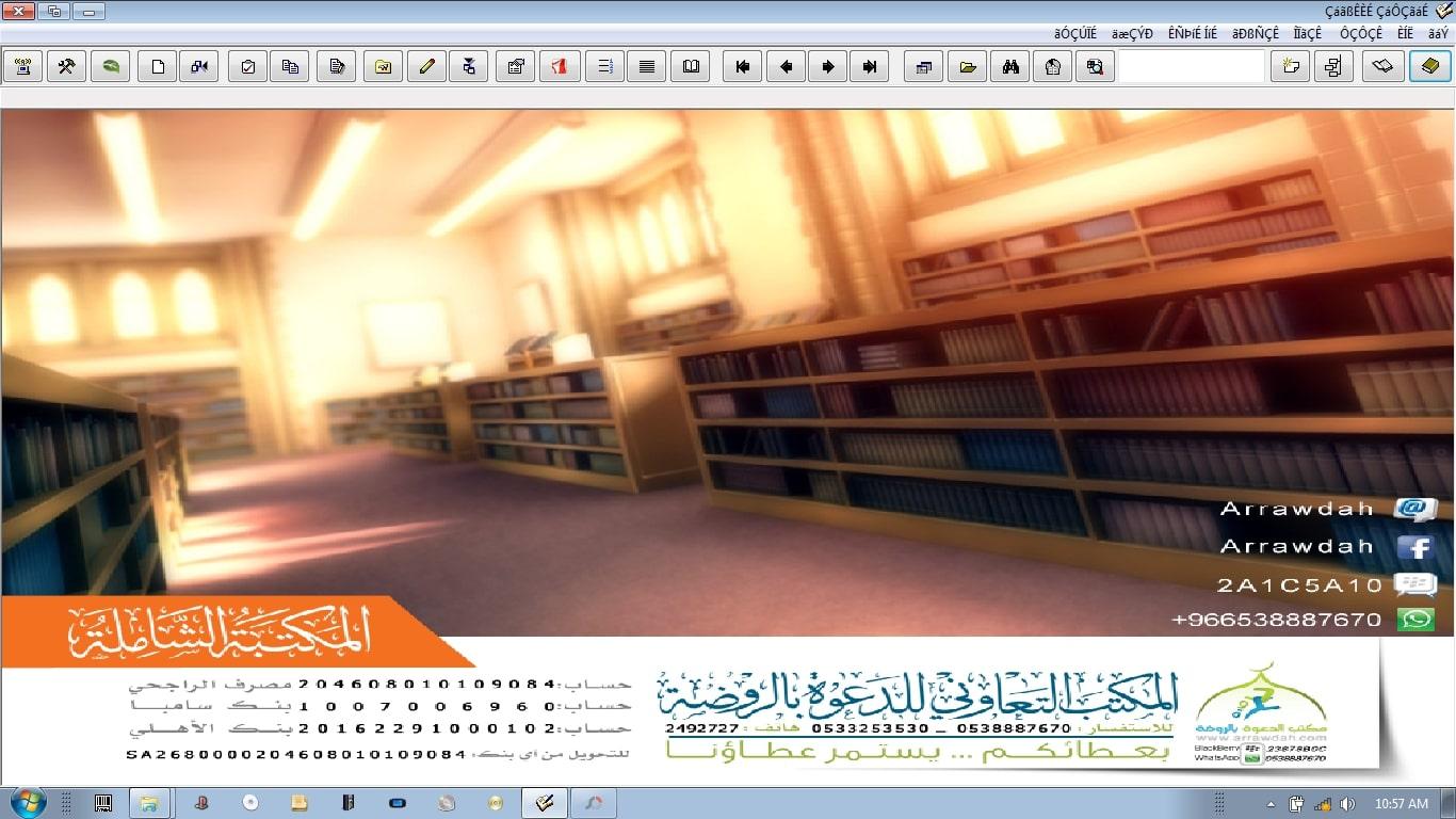 cara memperbaiki atau menambahkan bahasa arab pada maktabah syamilah windows