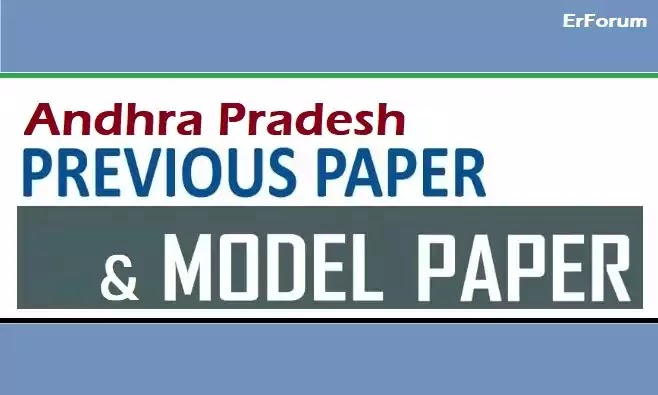 andhra-pradesh-previous-solved-paper